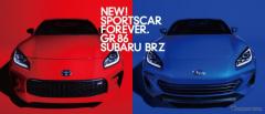 【GR 86 & BRZ 同時発表】ベースを共有、デザインの違いを見る