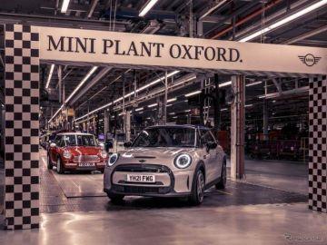 MINI、生産開始20周年…2030年代初頭までにフルEVブランドへ