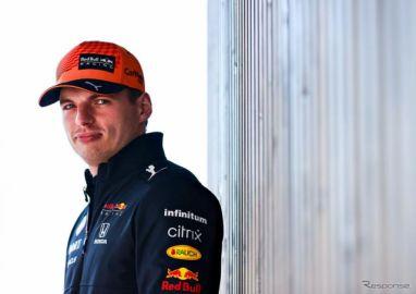 【F1】レッドブル・ホンダを引っ張るマックス・フェルスタッペンの決意…「タイトルを獲るために、できることはすべてやる」