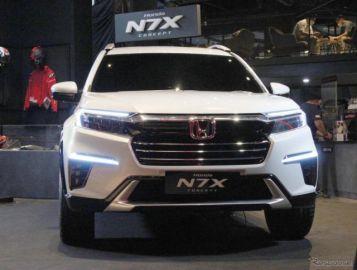 ホンダ、新クロスオーバー車『N7X』提案…3列シート7名乗り