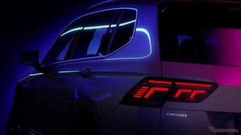 VW ティグアン のロング、「オールスペース」に改良新型…5月12日発表