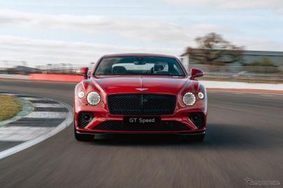 ベントレー最強、659馬力の『コンチネンタルGTスピード』新型…専用開発の新シャシー技術採用