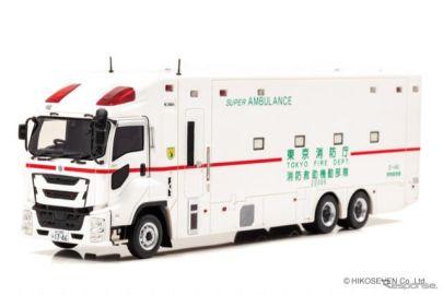 全長12mの特殊救急車「スーパーアンビュランス」を1/43スケールで再現…450台限定