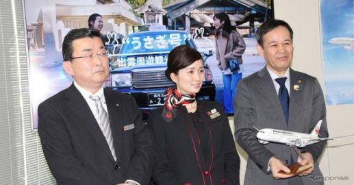 JAL客室乗務員が観光タクシーに乗務…日本初、出雲に登場予定