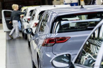 VW乗用車ブランド、営業利益は87%増 2021年第1四半期決算