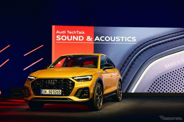 アウディが開催したテックトーク「サウンド&アコースティック」《photo by Audi》
