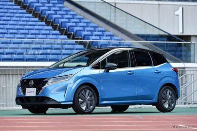 日産自動車、最終赤字は4487億円に縮小 2021年3月期決算