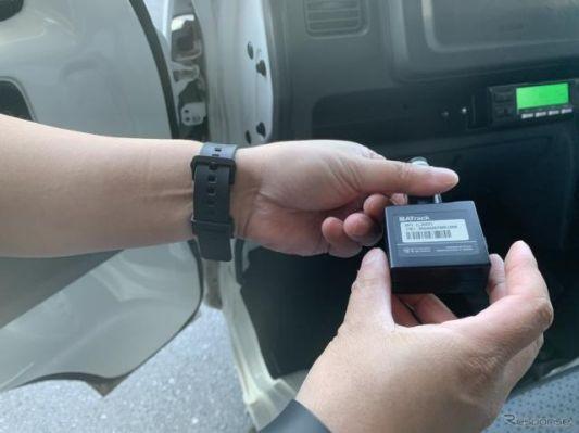 ハコブの車両管理システム、コロナワクチン配送車両に採用