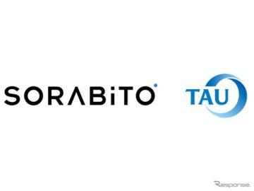 損害車買取のタウ、中古建機ビジネスへ進出---SORABITOと業務提携