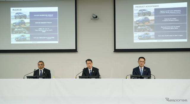 日産自動車、2020年度決算を発表《写真提供 日産自動車》