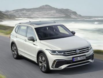 VW ティグアン 改良新型、220mm長い「オールスペース」…欧州発表