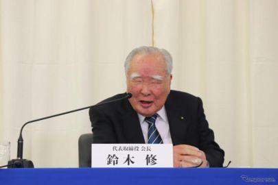 スズキ 鈴木会長「芸術品の軽を守り抜いてほしい」…2021年3月期の純利益は9%増の1464億円に
