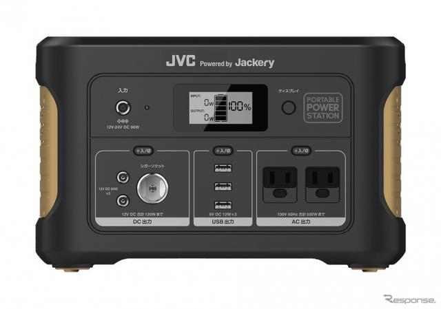 ポータブル電源 BN-RB62《写真提供 JVCケンウッド》