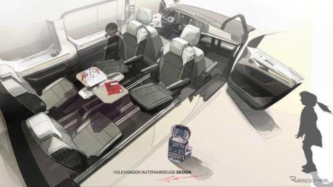 VW マルチバン 次期型、前後スライド式センターコンソール採用…格納式テーブル付き