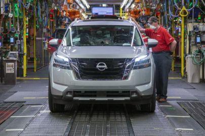 日産の中型SUV『パスファインダー』新型、生産開始 北米で今夏発売