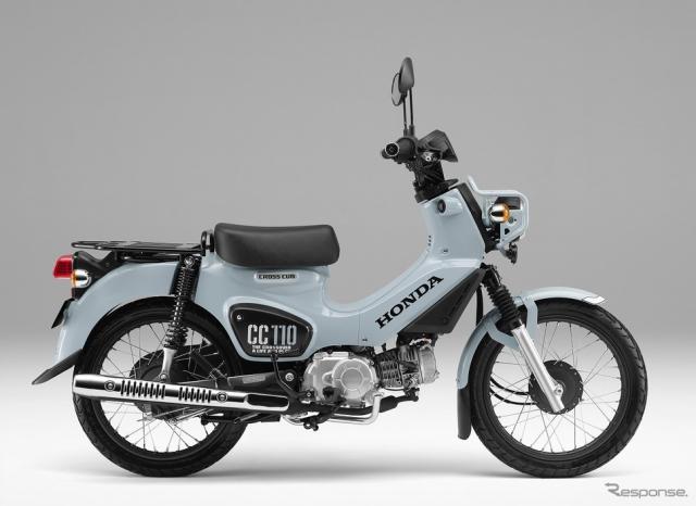 ホンダ クロスカブ110(プコブルー)《写真提供 本田技研工業》