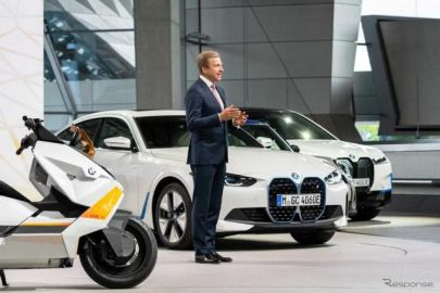 BMW、2030年までにCO2排出量を2億トン削減…新車販売の5割をEVに