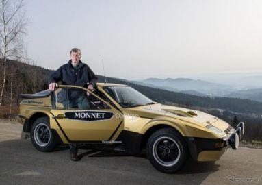 ポルシェ『924カレラGTS』をレストア…当時のラリードライバー、ロールに贈呈