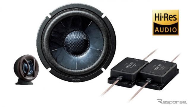 ダイヤトーン 17cmセパレート2ウェイ埋め込み型スピーカー「DS-G400」《写真提供 三菱電機》