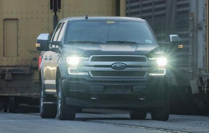 フォードの電動ピックアップトラック、ティザー 5月19日にモデル発表予定