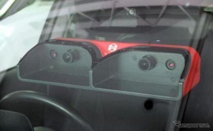 相対位置情報を出力、4眼ステレオカメラ車両検出パッケージ ZMPが受注開始