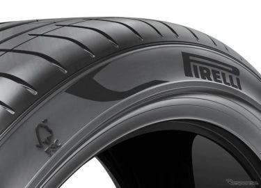 ピレリ、世界で初めて「森を守る」タイヤと認定…BMW X5 のPHVに純正装着