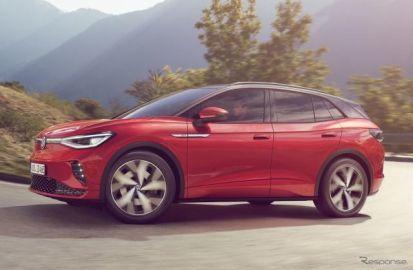 VW 「ID.」シリーズ初の高性能EV、『ID.4 GTX』…予約受注を欧州で開始