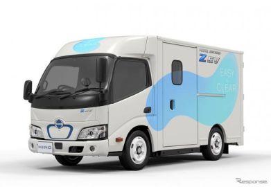 日野、新型EVトラック『デュトロ Z EV』など紹介予定…人とくるまのテクノロジー2021