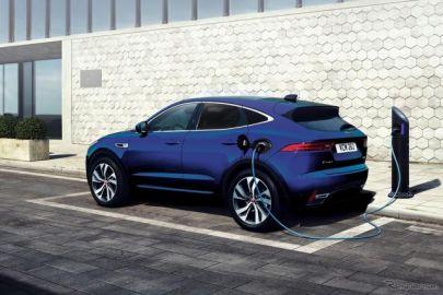 ジャガー初のPHEVモデルが日本上陸、特別仕様車『E-PACE PHEVローンチエディション』の受注開始