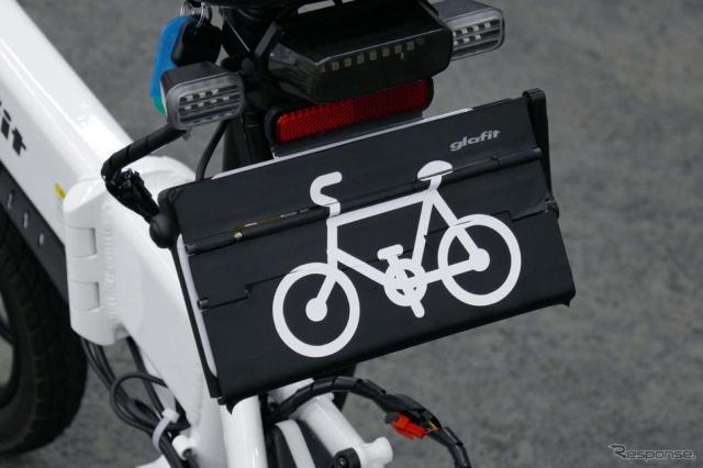 ペダル付き電動バイクであるGFR-02を自転車として扱えるようにする「モビチェン」のプロトタイプ