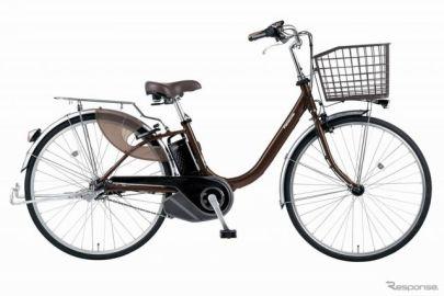 国内初、「押し歩き機能」搭載の電動アシスト自転車 パナソニックから登場