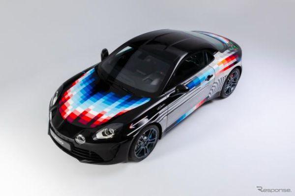 アルピーヌ A110 にアートカー、スピード感を表現…3台を販売へ