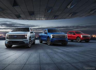 フォードの主力ピックアップトラックにEV、航続は約483km…2022年米国発売