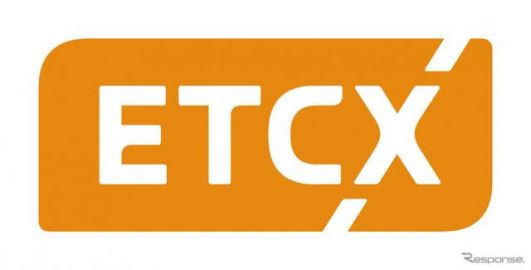 ダイナースクラブ、ETCXへ対応開始…クルマにいながらキャッシュレス&タッチレス決済