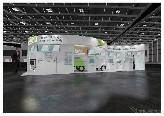 ヴァレオ、自動運転と電動化の最新製品を紹介…人とくるまのテクノロジー2021