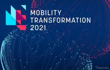 KDDI登壇、IoTによる企業や社会の変革事例を紹介…モビリティトランスフォーメーション2021