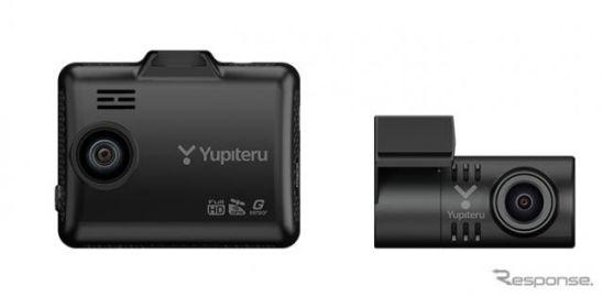 あおり運転を自動記録、ユピテルが2カメラドラレコ発売へ