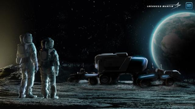 GMとロッキード・マーティンが共同開発する次世代の有人月面探査車のイメージ《photo by GM》