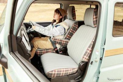 ダムド、ハスラー専用シートカバー2種発売…懐かしさを感じるクラシカル仕様
