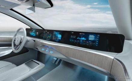 コンチネンタルのダッシュボード全面ディスプレイ、初受注を獲得…2024年から量産予定