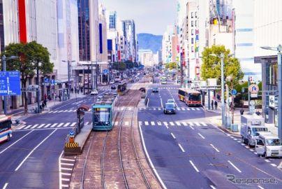 「誰もが快適・容易に移動できる交通確保」---第2次交通政策基本計画を策定