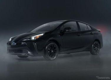 トヨタ プリウス に初、全身黒ずくめの特別仕様車「ナイトシェード」…2022年型を今秋米国発売