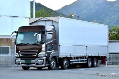 トラック動態管理システム導入を支援…省エネ運行を推進 国交省