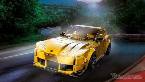 レゴとトヨタが初のコラボ、GRスープラをリアルに再現
