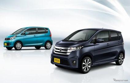 「NMKV」創立10周年、日産と三菱自動車の合弁会社---累計152万台を生産