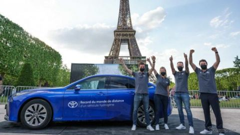 トヨタ MIRAI 新型、航続1000km超え---燃料電池車の世界新記録