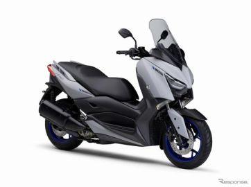ヤマハ XMAX、排ガス規制適合の2021年モデル発売へ…シートなどの質感も向上