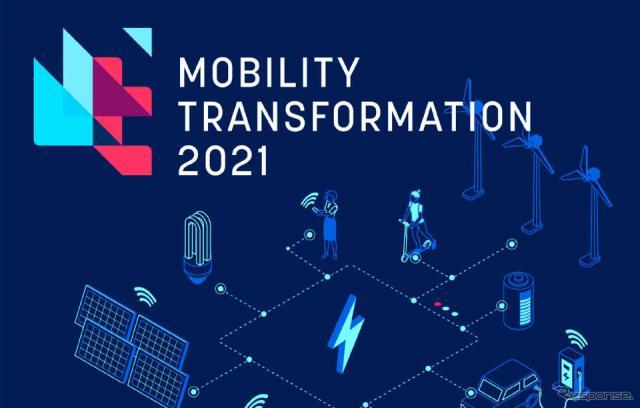 モビリティトランスフォーメーション 2021《写真提供 スマートドライブ》