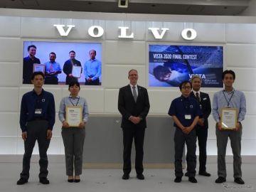 ボルボ・カー・ジャパン、アフターセールスの技能を競うコンテストを開催