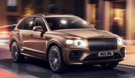 ベントレー初のPHV、ベンテイガ 改良新型を欧州発売…EVモードは最大40km